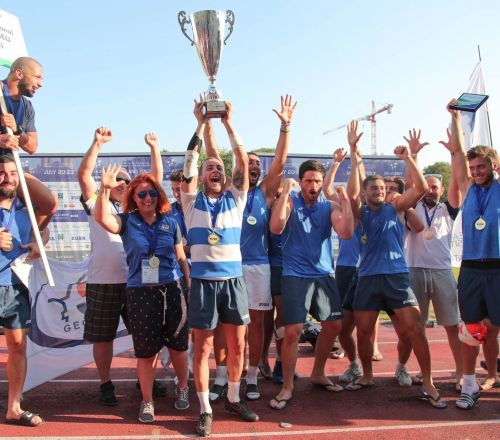 EUROPEAN UNIVERSITIES CHAMPIONSHIPS 2017  - FINAL DAY, AWARDS & CLOSING CEREMONY